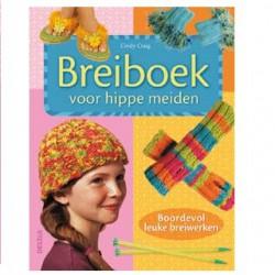 Breiboek voor hippe meiden